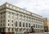 Нацбанк Беларуси изучает возможность выпуска цифрового рубля