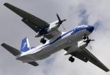 Самолет Ан-26 пропал с радаров в Хабаровском крае