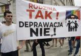 """Польское воеводство отказалось от статуса """"зоны, свободной от ЛГБТ"""""""