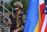 """В США назвали Украину """"де-факто членом НАТО"""""""