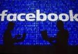 Глобальный сбой в работе соцсетей затронул 3,5 млрд человек по всему миру