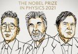 Нобелевскую премию по физике присудили за моделирование сложных систем