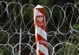 Польские пограничники заявили об обстреле с белорусской стороны