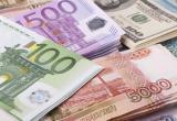 ЕАБР: переводы мигрантов могут поддерживать белорусский рубль
